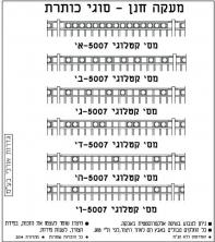 thumb_5007a-e-page96