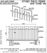 thumb_5012-page102