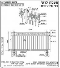 thumb_5015-page105