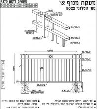 thumb_5022-page112