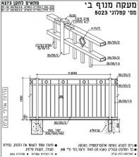 thumb_5023-page113